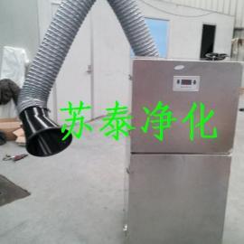 万向臂除尘器|焊烟除尘器