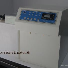 *,实验室超纯水beplay手机官方流量监控耗材更换周期(鑫煌水处理公司)