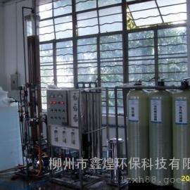 *,实验室超纯水beplay手机官方具有系统自控保护功能(鑫煌水处理公司)