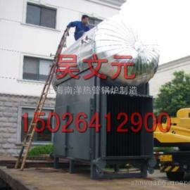 热管式锅炉烟气余热蒸汽发生器