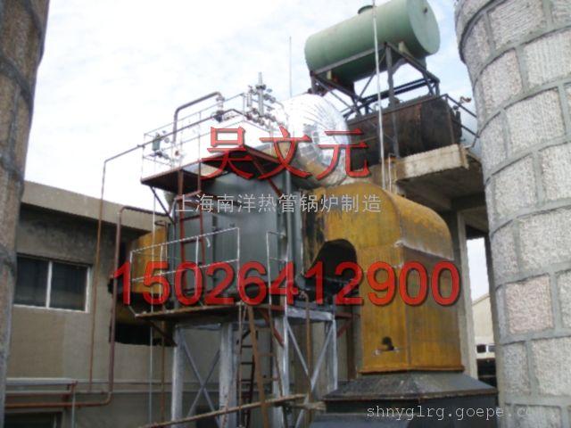 导热油炉烟气余热回收 热管余热回收器
