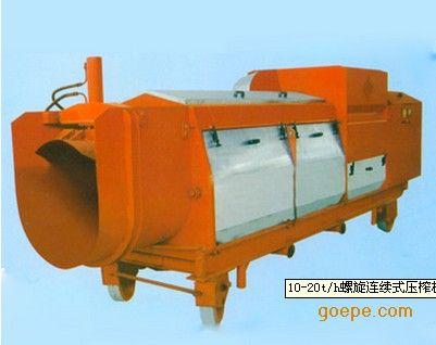 规格型号多样水果蔬菜菠萝皮压榨机鑫华轻工机械品质可靠