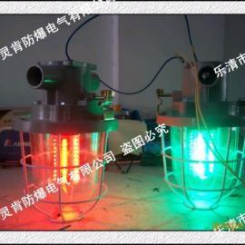 �V用LED信���