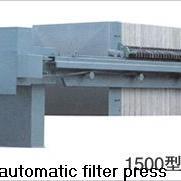 洗煤设备尾矿处理专用压滤机明华压滤机厂家