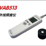 UVAB-512*紫外线照度计 照度计