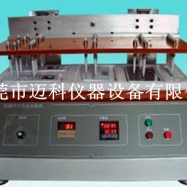 厂家热荐电动门遥控器按键疲劳试验机