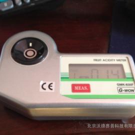 GMK-835F水果酸度计