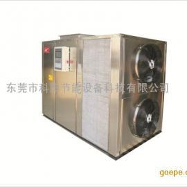 肉食品腊味高温空气能烘干机优势