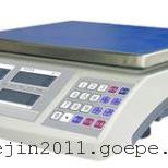 LGC-6KG电子计数桌秤