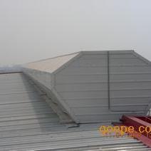 2500型中脊自然通风气楼