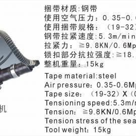 钢带打包机生产
