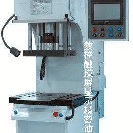 数控液压压装机设备厂jia-数控压力机