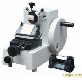 石蜡专用切片机