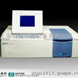UV762双光束紫外可见分光光度计