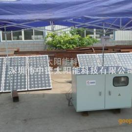 太阳能小型发电系统 太阳能电池板