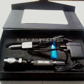 强光电筒JW7621