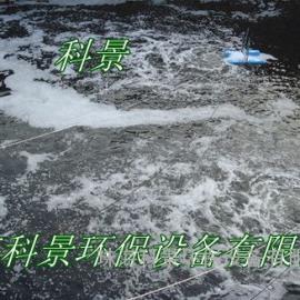 河道污水处理beplay手机官方增氧净化推流曝气机