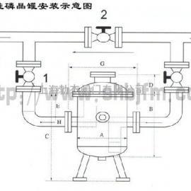多功能硅磷晶罐�S家