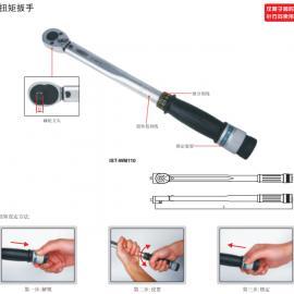 英示Insize扭矩扳手IST-WM系列