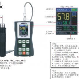 英示Insize超声波硬度计ISH-459C