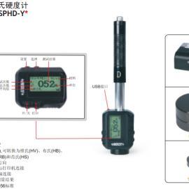 英示Insize一体式里氏硬度计ISH-SPHD-Y