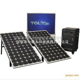 500瓦家用太阳能发电系统