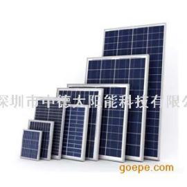 供应大小功率太阳能电池板
