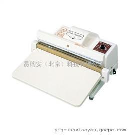 代理热销封口机(台式) FS-215/FS-315