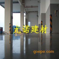 龙泉水泥地坪固化剂建德 富德混凝土密封固化剂