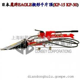 日本鹰牌KP楔形千斤顶 楔形千斤顶的产品介绍