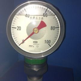 kang震压力表