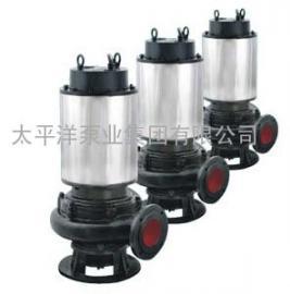 JYWQ自动搅匀排污泵JYWQ50-15-30