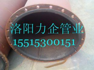 防腐衬胶管道标准