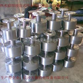 不锈钢蒸汽消声器(316L材质),水池浸入式蒸汽加热器