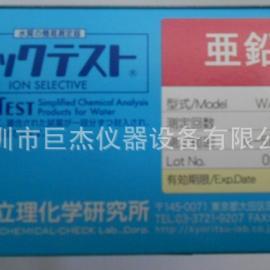 日本KYORITSU共立锌离子水质测试包