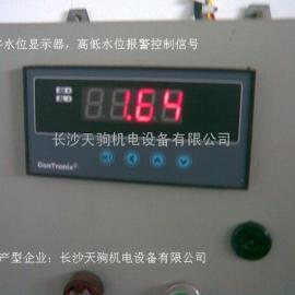 煤矿污水池水位显示仪,数字水位显示报警仪