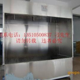水帘柜喷漆台