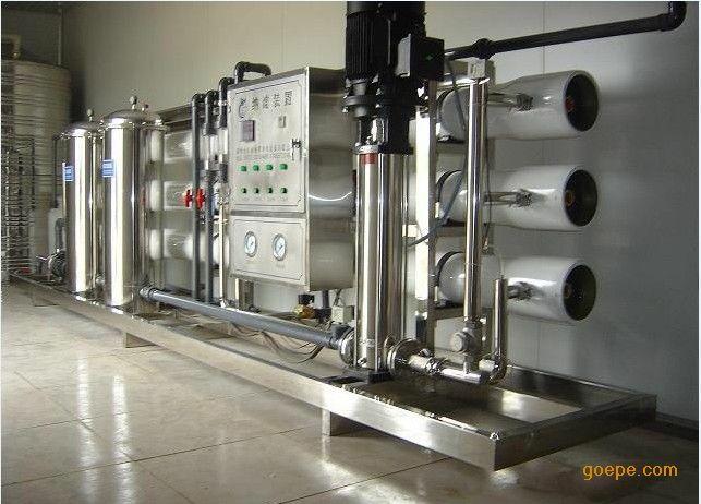 供应:一体化电子纯水设备厂家优惠直销