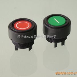 220V/380V/24V电压防爆指示灯,红绿防爆指示灯