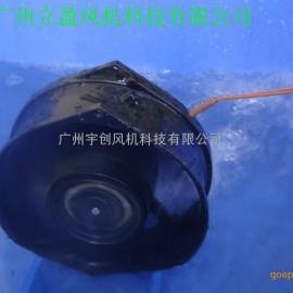 IP68防水风机17055B230V