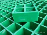 FRP玻璃钢格zha 盖板型格zha 玻璃钢shui沟盖板 xi车店专用格zha板