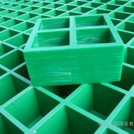 FRP玻璃钢格栅 盖板型格栅 玻璃钢水沟盖板 洗车店专用格栅板