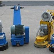 供应 W300中型混凝土地面打磨机