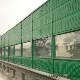 供应金属百叶隔音板,吸声板,隔音墙