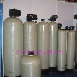 水处理软化设备AG官方下载、锅炉软化水系统