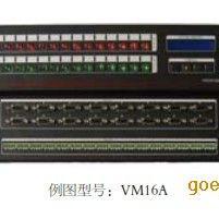矩阵切换器VM16A