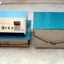 低价供应垂直振动试验机