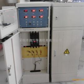 三相调压器 单相调压器 隔离调压器 自藕调压器
