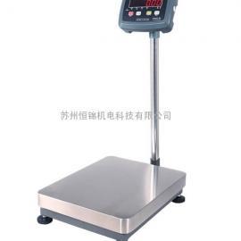 太仓300kg电子台秤//常熟300kg电子台秤