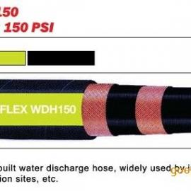意大利双威 WDH150 输水管